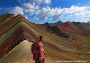 A Lesser Known Peru Culture Tour