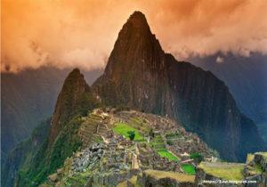 Peru Travel Guide: The Essential Peru Travel Guide